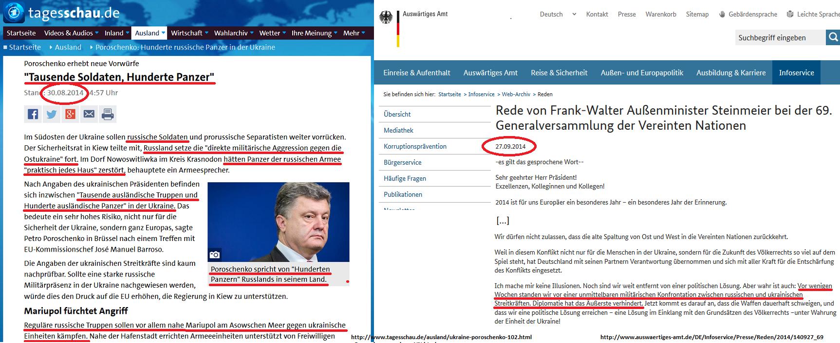 poroschenko_vs_steinmeier