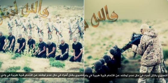 al_qaida_damaskus_wasserversorgung
