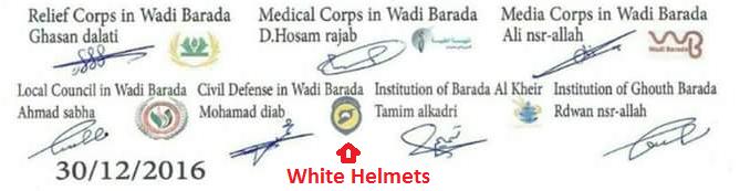 damaskus_wasser_white_helmets